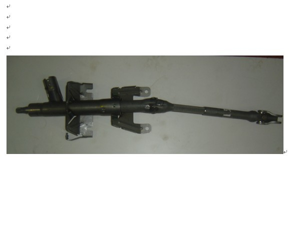 Renault.logan/steering.column/6001549773/8200720901